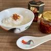 香港土産 鮑魚XO醬