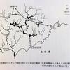 日本ところどころ⑨ 四万十川 戦後復興期のダム計画