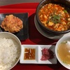 【札幌グルメ】中華料理<布袋点心舗 弁財天>