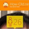 今日の顔年齢測定 58日目