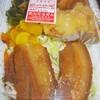 「あんでるせん」の「名無し弁当(ほうれん草炒めと三枚肉と唐揚げ他)」 320円