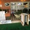 神戸中心部で入れる貴重な温泉は、硼酸泉と重曹泉のダブル温泉。神戸クアハウス。