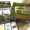 『Future Pop』さいこーーーー!!!!