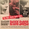 SINGS ROOTIN' SONGS/BLOSSOM DEARIE