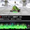 level.1164【???系無し・ネタ攻略】連武討魔行・壱の試練攻略