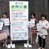 毎年恒例のパワー充電/マーメイド歯科 2014/6/23