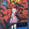 傷物語 I 鉄血篇通常版 Blu-ray