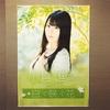 4/8*小倉 唯ちゃん 8th Single「白く咲く花」発売記念イベント(東京)