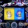 「Splatoon2(スプラトゥーン2)」第7回フェスの結果