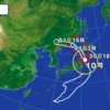 シドニー!(フルフラット安眠編)広島−羽田便、成田−シドニー便ビジネスクラス搭乗記