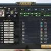 『三國志漢末霸業』の武将のパラメータが細かすぎて伝わらない