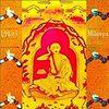 『チベットの偉大なヨギ ミラレパ』