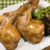 骨付き鶏もも肉のコンフィ