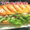芦屋のフランスパンを日本に伝承した紳士!ビゴの店本店&サンド【芦屋】