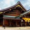 【2020年】島根のおすすめ酒屋・ワインショップ5選