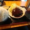 大手町【石川亭】デミグラスハンバーグ定食 ¥880
