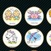 Zodiac Sendai 1~12