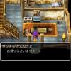 『ドラゴンクエスト5 天空の花嫁』アプリ版 vol.6