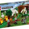 レゴ マインクラフト 2020年新製品情報