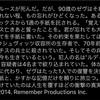 【レビュー】手紙は覚えている【amazonプライムビデオ】