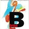レコード・コレクターズ 増刊 ブリティッシュ・ロック Vol.1