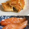 今日の朝食惣菜は…鶏ささみ醤油麹漬け焼き♪