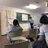 先週の授業と今週から始まったフィールドマネジメントアクティビティ