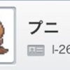 【過去記事】【S12最高2124】ガルガブボルト(霊獣)スイクン炎なんちゃら