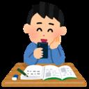 山田太郎のブログ