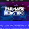 【Twitch】パックマン・ライブ・スタジオが登場~マルチプレイヤー対戦やレベル編集も可能に