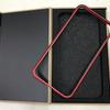 iPhone 7 plus かっこいいバンパーとラスタバナナ液晶+背面保護フィルムセット