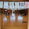4年:保育園児との交流会   校内の木々の剪定  明日は横落区の防災訓練