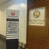 JAL HND Sakuraラウンジ (羽田空港)