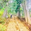 丹沢・大山へ、本坂経由で登頂する…⁉︎