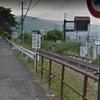 グーグルマップで鉄道撮影スポットを探してみた 中央本線 上諏訪駅~下諏訪駅
