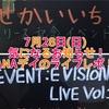 祝!EnterVision所属!!LANA(村上来渚)さん初の1日に2ステージを見に行ってきた!!!