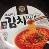 韓国コンビニ「GS25」の最近のヒット商品はこれっ!!