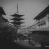 モノクロの京都