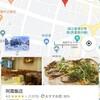 台湾旅行:四日目。カニ飯食べに阿霞飯店へ。