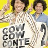 『COWCOW CONTE LIVE2』