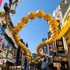 中国茶・中国茶器専門店 悟空茶荘と横浜中華街さんぽ