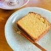 4月10日・11日のコーヒー豆&スイーツ