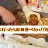 釜山 おやつの定番といえば、これでしょ!美味しいホットク!釜山に行ったら毎日食べたい!