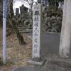 滋賀県・佐久奈度神社