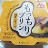 *森永* もっちりプリン 135円(税込)