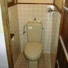 トイレ修理4-2(和洋兼用水洗便器→腰掛け洋風に改造)