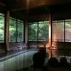 ようやく夏本番!ぬる湯・冷鉱泉が楽しめるおすすめ温泉宿と日帰り温泉