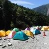 北沢峠から仙丈ヶ岳へ(2018.08.26~27)