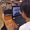 小金井市立前原小学校 英語活動 授業公開レポートまとめ(2017年9月15日)
