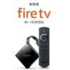新型Fire TV(2017Newモデル)がAmazonで8,980円で発売!Amazonプライムビデオを4K・HDR画質で見たいので即予約しました!